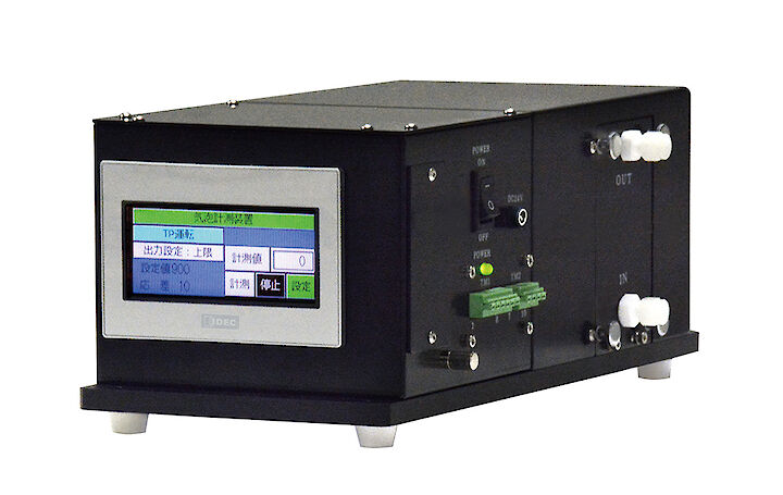 Ultrafine Bubble Monitoring ALT-9F17